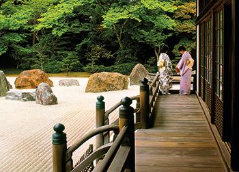 First Trip Asia - Japan